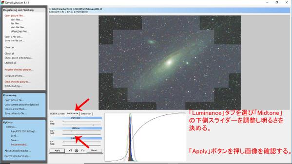 1st_luminance