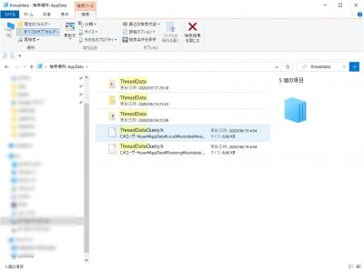 Folder_sarch_20200725102501