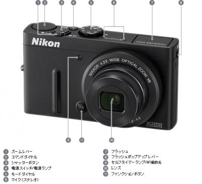 Pic_001