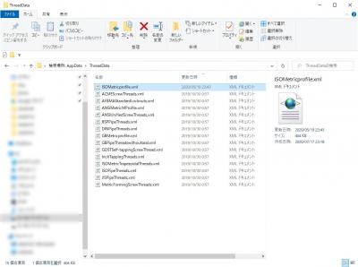 Terget_file_20200725102401